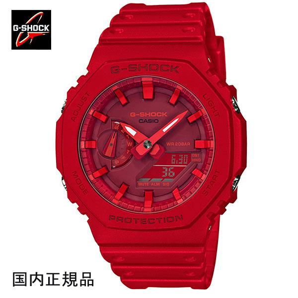 G-SHOCK ジーショック 腕時計 デジタルアナログコンビ GA-2100-4AJF メンズ 国内正規品