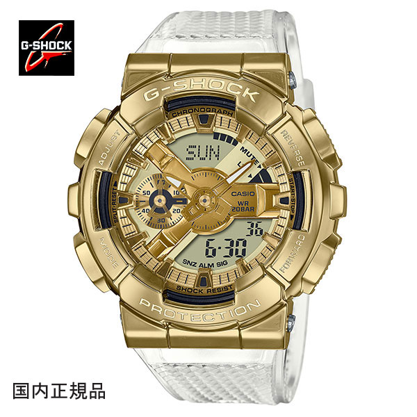 G-SHOCK ジーショック 腕時計 メタルカバードデジアナ GM-110SG-9AJF メンズウォッチ 国内正規品