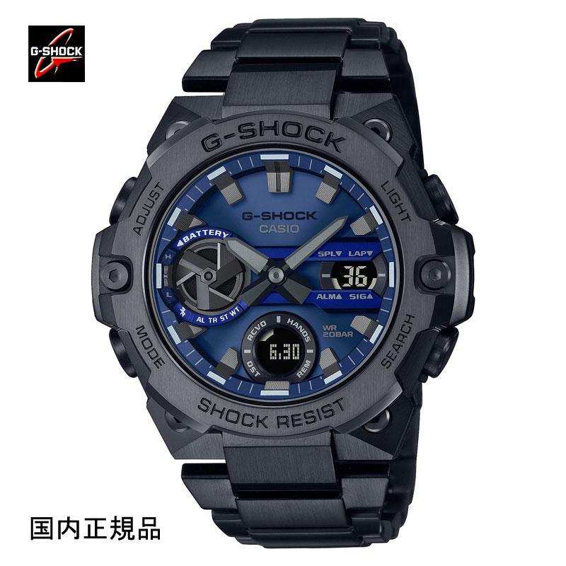 G-SHOCK ジーショック 腕時計 G-STEELソーラーBluetooth カーボンコアガード構造 GST-B400BD-1A2JF メンズ 国内正規品