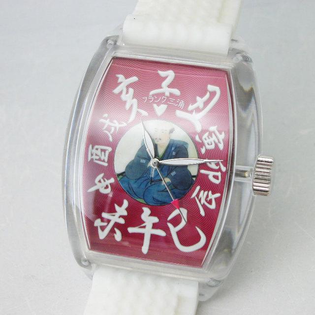 フランク三浦 MIURA 四号機(改)真田幸村モデル 完全非防水 腕時計 ジャパンクオーツ FM04NK-SANADA