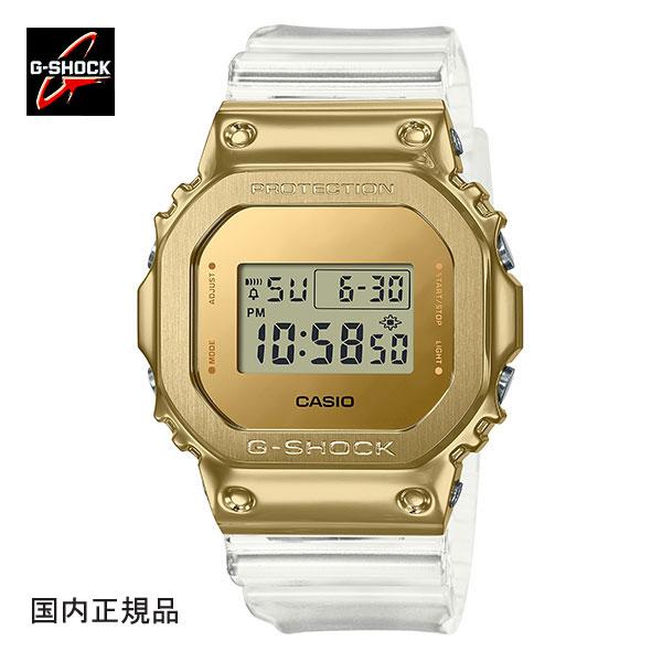 G-SHOCK ジーショック メタルカバード腕時計 GM-5600SG-9JF メンズウォッチ 国内正規品