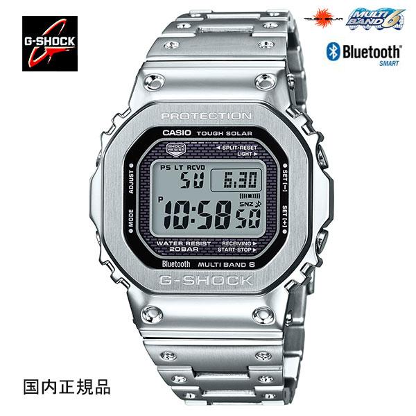 G-SHOCK ジーショック 腕時計 スマートフォンリンク ソーラー電波ウォッチ シルバー GMW-B5000D-1JF メンズ 国内正規品