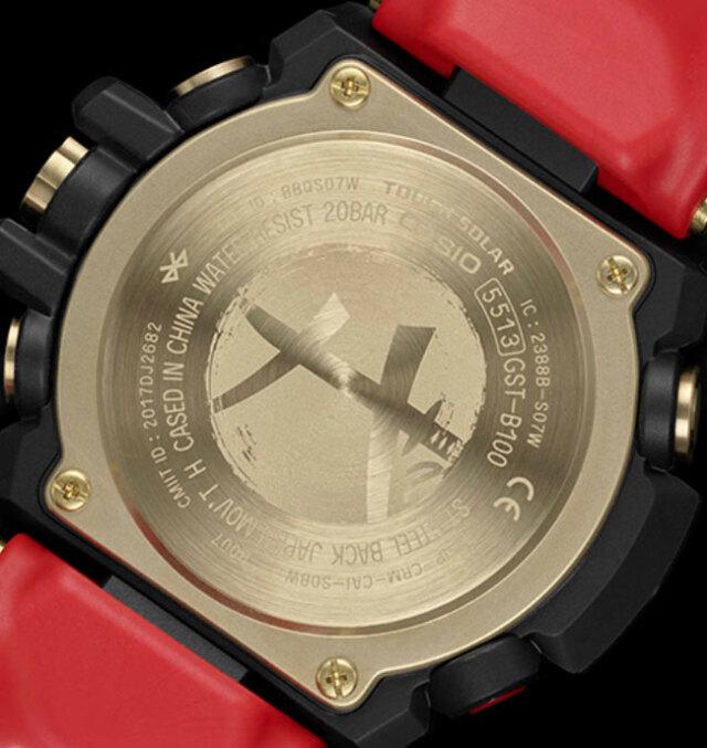 G-SHOCK ジーショック 腕時計 G-STEELソーラーBluetooth 八村塁選手シグネチャーウォッチ GST-B100RH-1AJR メンズ 国内正規品