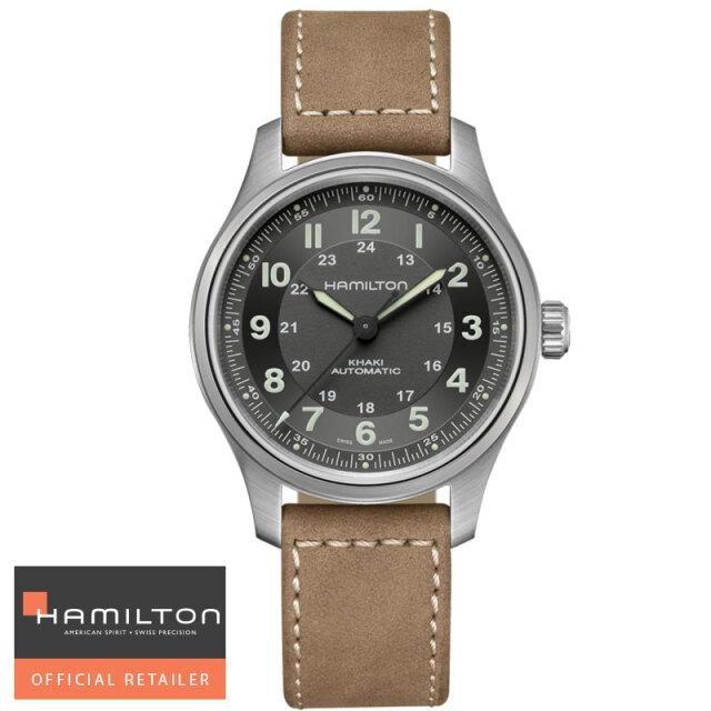 ハミルトン 腕時計 HAMILTON カーキ フィールドチタニウムオート 42mm H70545550 国内正規品