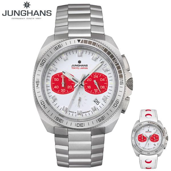 ユンハンス JUNGHANS 腕時計 1972 クロノスコープ エディション