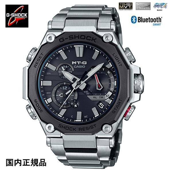G-SHOCK ジーショック 腕時計 スマートフォンリンク電波ソーラー カーボンモノコック MTG-B2000D-1AJF メンズ 国内正規品