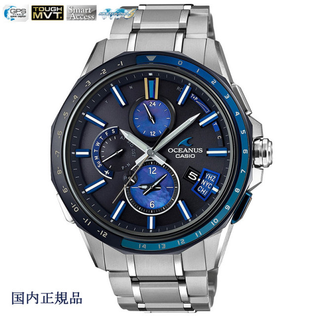 カシオ 腕時計 オシアナス フルメタル Bluetooth搭載GPSハイブリッド電波ソーラー  OCW-G2000C-1AJF メンズウォッチ