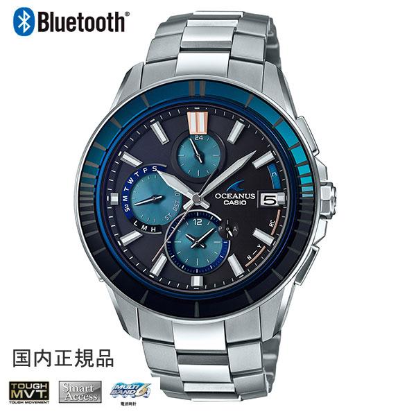 カシオ 腕時計 オシアナス マンタMULTIBAND6 TOUGH MVT ソーラー電波 スマートフォンリンク機能 限定 OCW-S4000D-1AJF メンズウォッチ