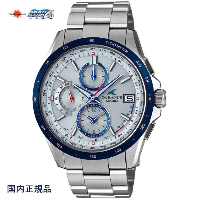 カシオ 腕時計 オシアナス ソーラー電波 トリコロールカラー MULTIBAND6 TOUGH MVT OCW-T2610C-7AJF メンズウォッチ
