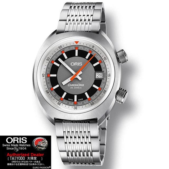 ORIS オリス 腕時計 クロノリス デイト 自動巻き ステンレス Ref.733 7737 4053 国内正規品