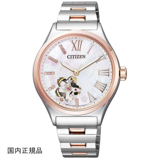 CITIZEN-Collection シチズンコレクション 腕時計 メカニカル 自動巻き 日本製  PC1006-50Y 桜デザイン春限定ウオッチレディース