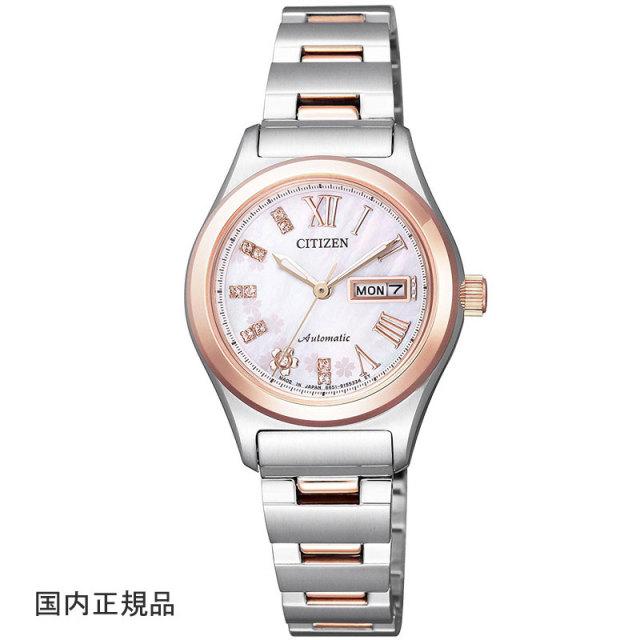 CITIZEN-Collection シチズンコレクション メカニカル 腕時計 自動巻き 日本製 PD7166-54Y 桜デザイン春限定ウオッチレディース