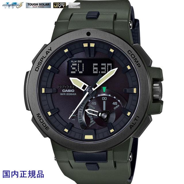 カシオ PROTREK プロトレック 腕時計 スマートアクセス マルチバンド6ソーラー電波  PRW-7000-3JF 国内正規品