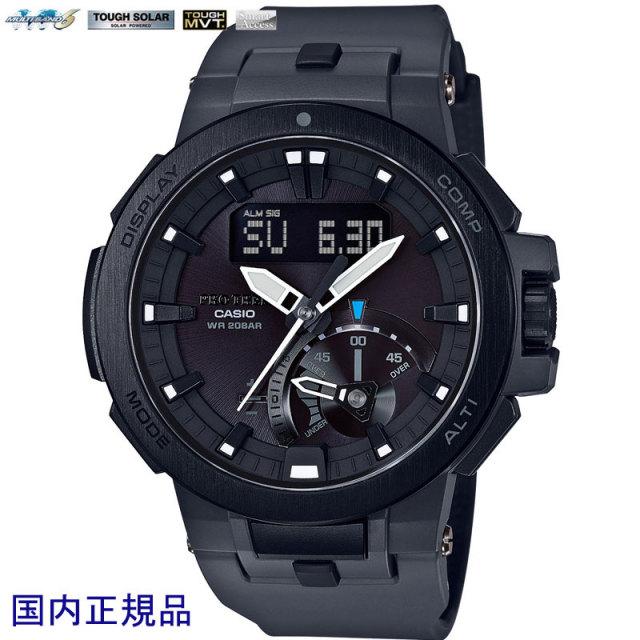 カシオ PROTREK プロトレック 腕時計 スマートアクセス マルチバンド6ソーラー電波 PRW-7000-8JF 国内正規品