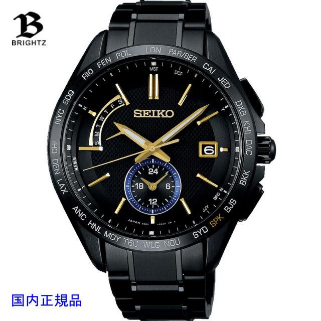 SEIKO セイコー 腕時計 BRIGHTZ ブライツ 大谷翔平 限定モデル チタンソーラー電波 SAGA257 メンズ