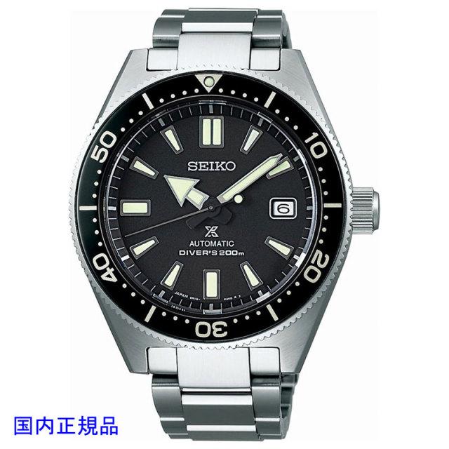 SEIKO セイコー 腕時計 プロスペックス オートマチックダイバーズ SBDC051 自動 巻きメンズ