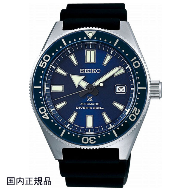 SEIKO セイコー 腕時計 プロスペックス オートマチックダイバーズ SBDC053 自動巻きメンズ