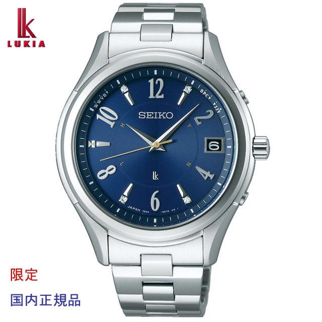 SEIKO セイコー 腕時計 ルキア ソーラー電波 エターナルブルー 限定 SSVH019 メンズウォッチ