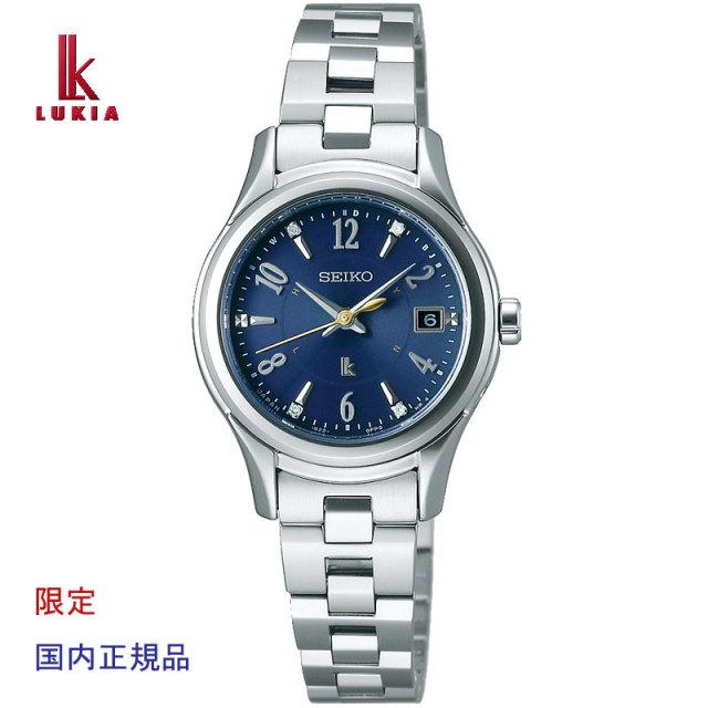 SEIKO セイコー 腕時計 ルキア ソーラー電波 エターナルブルー 限定 SSVW109 レディース ウォッチ