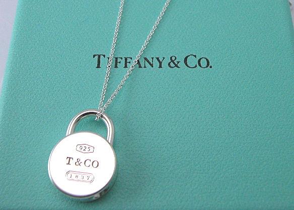ティファニー Tiffany&Co. 1837ロックラウンドペンダントネックレス