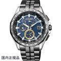CITIZEN シチズン 腕時計 ATTESA アテッサ30周年記念限定 ダブルダイレクトフライト  Eco-Drive エコドライブ 電波 AT9105-58L メンズ