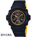 カシオ G-SHOCK ジーショック 腕時計デジタルアナログコンビネーションタフソーラー電波  AWG-M100SBY-1AJF メンズウォッチ 国内正規品