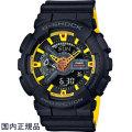 カシオ G-SHOCK ジーショック 腕時計 アナデジ GA-110BY-1AJF メンズウォッチ国内正規品