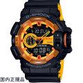 カシオ G-SHOCK ジーショック 腕時計 アナデジ GA-400BY-1AJF メンズウォッチ国内正規品