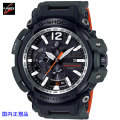 カシオ G-SHOCK ジーショック 腕時計  グラビティマスター マスターインオリーブドラブ Bluetooth搭載GPSハイブリッド電波ソーラー GPW-2000-3AJF メンズ
