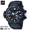 カシオ G-SHOCK ジーショック 腕時計 タフソーラー電波 ガルフマスター Smart Access  GWN-Q1000A-1AJF 国内正規品