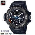 カシオ G-SHOCK ジーショック 腕時計 タフソーラー電波 ガルフマスター Smart Access  GWN-Q1000MCA-1AJF 国内正規品