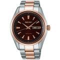 SEIKO セイコー 腕時計 自動巻 SARY056 プレザージュ メカニカルメンズウォッチ 国内正規品