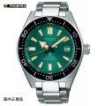 SEIKO セイコー 腕時計 プロスペックス PROSPEX オートマチックダイバーズ 限定 SBDC059 自動巻きメンズ