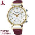 SEIKO セイコー 腕時計 ルキア TOKYO PANDAプロデュース限定 クロノグラフモデル SSVS036 レディース