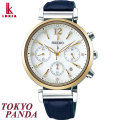 SEIKO セイコー 腕時計 ルキア TOKYO PANDAプロデュース限定 クロノグラフモデル SSVS038 レディース