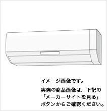 三菱 MSZ-GE2818-W ルームエアコン 霧ヶ峰 ムーブアイ 「GEシリーズ」 (10畳用)