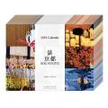 【送料無料】【2019 京都 カレンダー】『装 京都 -SOU KYOTO-』(卓上タイプ) 20部特別セット