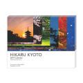【送料無料】【2019 京都 カレンダー】『HIKARU  KYOTO』(卓上タイプ) 5部特別セット