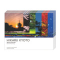 【送料無料】【2019 京都 カレンダー】『HIKARU  KYOTO』(卓上タイプ) 10部特別セット