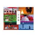 【2020 京都 カレンダー】『姿 京都 -SUGATA KYOTO-』(卓上タイプ)