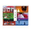 【送料無料】【2020 京都 カレンダー】『姿 京都 -SUGATA KYOTO-』(卓上タイプ) 5部特別セット