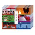 【送料無料】【2020 京都 カレンダー】『姿 京都 -SUGATA KYOTO-』(卓上タイプ) 20部特別セット