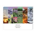 【送料無料】【2020 京都 カレンダー】『HIKARU  KYOTO』(卓上タイプ) 5部特別セット