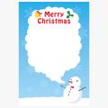 【イラストc-114-01】クリスマスカード