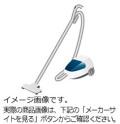 アクア 充電式スティック&ハンディクリーナー(パワーブラシ) AXEL CLEAN AQC-LX1E