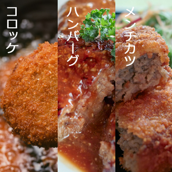 惣菜セット
