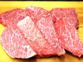 究極神戸牛 赤身系 3種切り