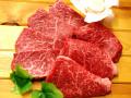 究極神戸牛 赤身系 2種セット