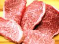 ステーキ 150g×2枚