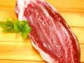 煮込み用 スネ肉